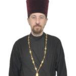 Иерей Сергей Зубачев