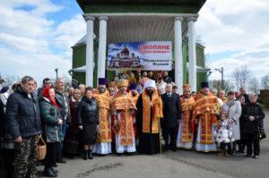 Пасхальное архипастырское богослужение в храме святых Бориса и Глеба в Хиславичах